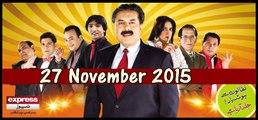 Khabardar 27 November 2015- Khabardar Aftab Iqbal