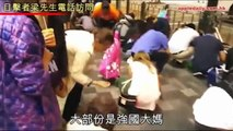 Hong Kong pedestrians rush to pick up 'diamonds' only to discover they are fake