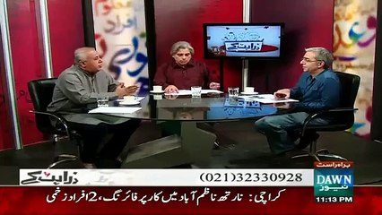 Wusatullah Khan makes Fun of Imran Khan's Political Struggle; Then Gets a shut up call from a Live Caller