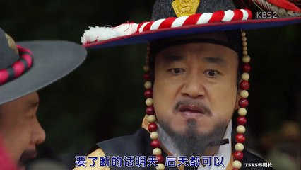 生意之神 客主2015 第3集 God of Trade Innkeeper Ep3