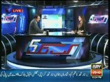 Additional Rs.36 crores were spent on Raiwind palace's security - Asad Kharral