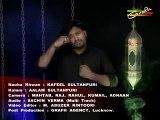 03 Ek Sajjad Ek Abbas Nauha Khwan Kafeel Sultanpuri Ek Sajjad Ek Abbas 1437 2015 16