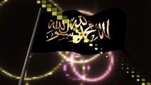 La ilaha Illallah- Beautiful Arabic nasheed