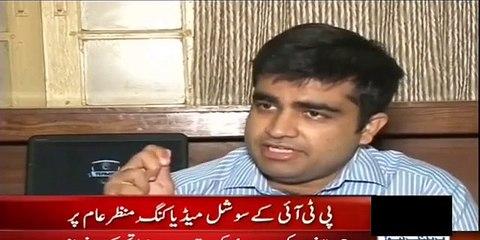 Social Media Teams of PTI, MQM, JI ready for War in Karachi