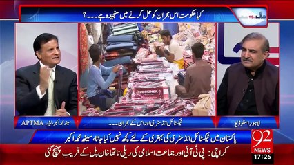 Haal Be Haal - 28-11-2015 - 92 News HD