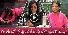 See What this Woman said that Waqar Zaka Put Hand on his Head