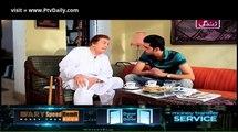 2 - Bay Gunnah » ARY Zindagi » Episode  45 »  28th November 2015 » Pakistani Drama Serial