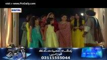 1 - Mein Adhuri » ARY Zindagi » Episode  3 »  28th November 2015 » Pakistani Drama Serial
