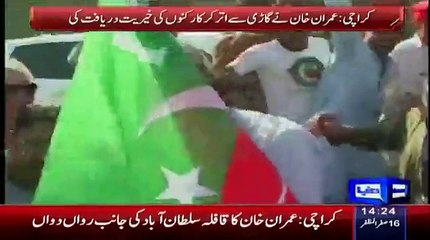 Imran Khan Won The Heart Of Karachiites - Imran car came out of his vehicle and inquired about the injured workers