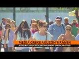 Mediat greke akuzojnë Tiranën - Top Channel Albania - News - Lajme