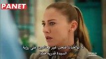 مسلسل ورد وشوك الجزء الرابع الحلقه 30 Zeneletoltes A Youtuberol
