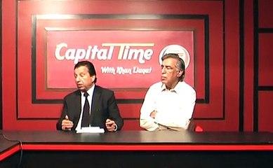 سابق ایم پی اے وپارلیمانی سیکرٹری راجہ طارق کیانی ، مسلم لیگ ن کے رہنما راجہ تنویر اختر کیپٹل ٹائم میں ،، انٹر ویو دیکھنے کے لیے کلک کریں