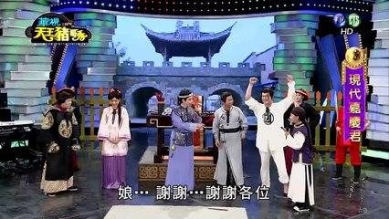 天王豬哥秀 20151129 Part 2