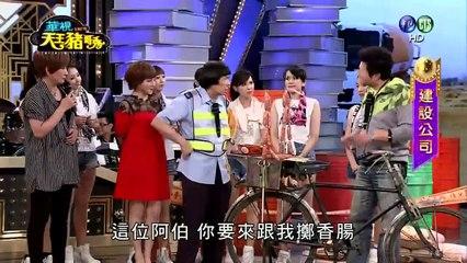 天王豬哥秀 20151129 Part 3