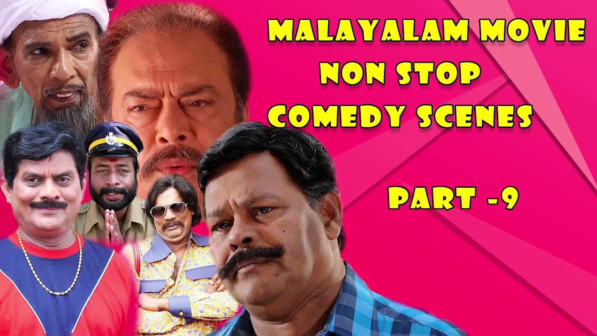 Malayalam Movie Non Stop Comedy Scenes 9 | Malayalam Comedy Scenes | Malayalam Movie Comed