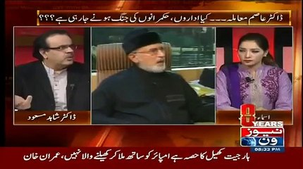 Politicians bought and used Casinos for money laundering - Shahid Masood