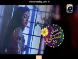 Sada Sukhi Raho Geo Tv Drama Episode 64 Full (08 December 2015)