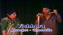Teri Hik Te Amli Chamkila & Amarjot Kaur