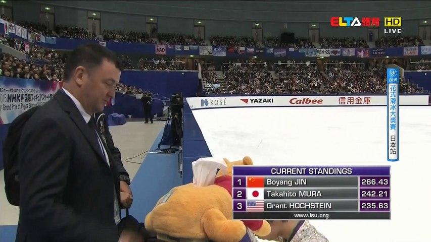 Yuzuru HANYU .FS --2015 NHK Trophy
