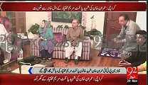 Imran Khan Condolences with the Family of Shaheed Marium Mukhtiar