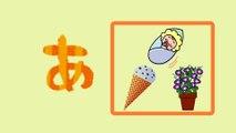 ひらがなアニメ★あいうえお★子供向け 知育アニメ Hiragana animation