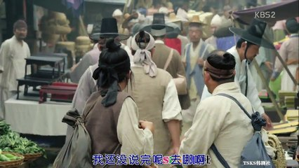 生意之神 客主2015 第5集 God of Trade Innkeeper Ep5