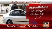Breaking -Dr Asim Hussain Ko City Court