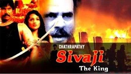 Chatrapathi Sivaji – The King Full Movie   Haranath   Super Hit Bollywood Movie
