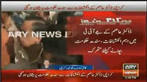 More Than 25 Girls Are There Like Ayyan Who Are Involved In Crrency Smuggling