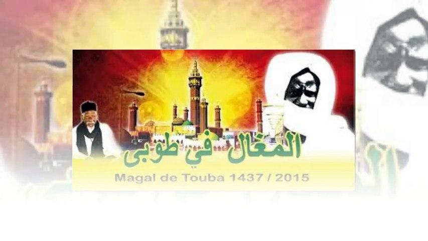 Magal Touba 2015: Exposé de S. Abô Bassir