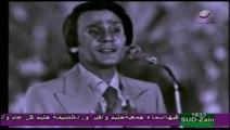 عبد الحليم حافظ - اهواك - اغنية رائعة  Abdel halim hafez - Ahwak
