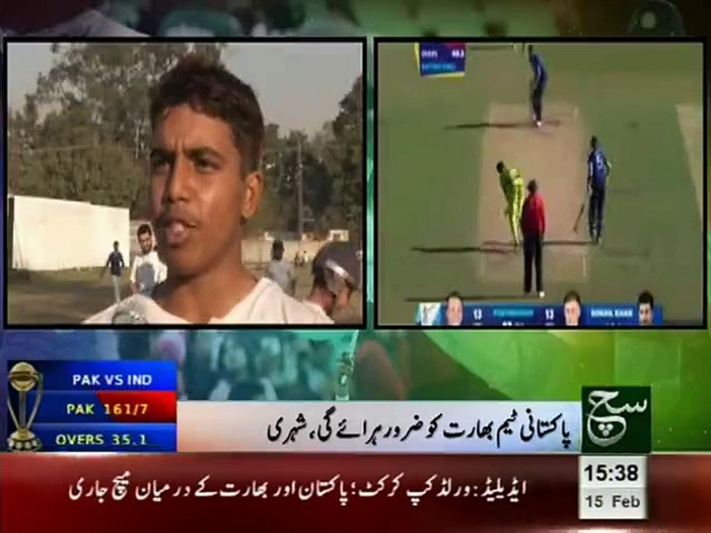 D.I.Khan Pak India Cricket News