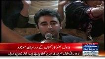 Bilawal Bhutto Zardari Press Conference In Peshawar - 29th October 2015 - Video Dailymotion