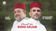 Said Sadik, Mohamed Al Amrani - Rodo salam (2) - Rodo Salam