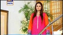 Guriya Rani Episode 124 ARY Digital Drama 30th November 2015