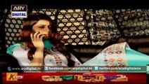 Watch Guriya Rani Episode  124 – 30th November 2015 on ARY Digital