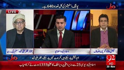 Daleel 30-11-2015 - 92 News HD