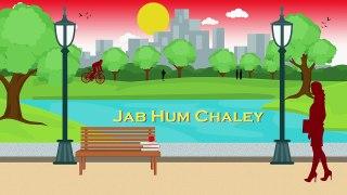 Woh Pehli Baar Redux - Lyric Video - Siddharth Basrur -Raghav & Arjun