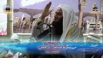 Fitna Gohar Shahi By Shk tauseef Ur rehman