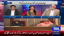 Haroon Rasheed Revelas Inside Story That How Abdul Malik Appointed As CM Balochistan