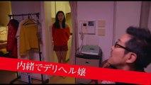 Kabukicho Love Hotel - Trailer [VO]