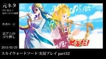 【ゆっくり茶番祭り】サウスパークOP~青鬼版