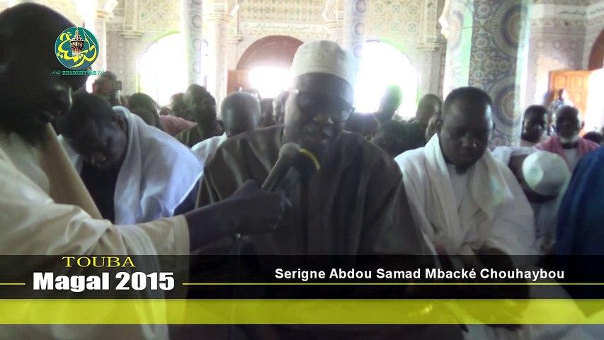 Magal Touba 2015: Discours de S. Abdou Samad Mbacké Chouhaybou