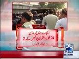 2  Military Soldiers Martyr at MA Jinnah Road Karachi