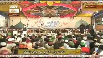 Karam Ke Badal & Dare Nabi Par By Zulfiqar Ali Hussaini in Data Darbar Lahore 01 Dec 2015 Live on Ary Qtv