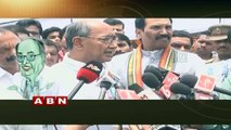 Digvijay Singh Meeting With TPCC Leaders Over MLC Elections | Running Commentary (01-12-2015)