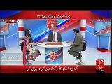 Ishaq Dar Ne Climate Change Conference Men Kiya Tamasha Lagaya-Fawad Chaudhry