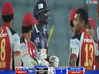 Winning moment of Rangpur, 1st match, BPL 3 2015
