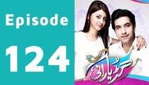 Guriya Rani Episode 124 Full on Ary Digital