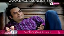 Shameful Scene In Pakistani Drama, Spoiling Our Youth